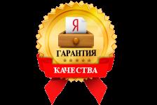 Какой максимальный размер пенсии в московской области
