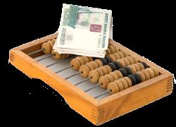 Будут ли выплачивать пенсионерам 13 пенсию
